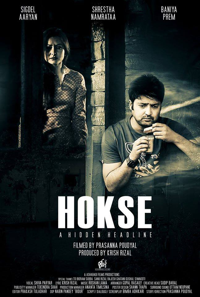 hokse-nepali-movie